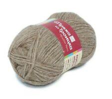 100% Camel Wool Yarn 100 g / 200 m . Troitsk Yarn Pure Russian Wool