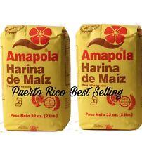 PUERTO RICO HARINA DE MAIZ AMAPOLA (2) PACK of 32 OZ EACH CORN MEAL