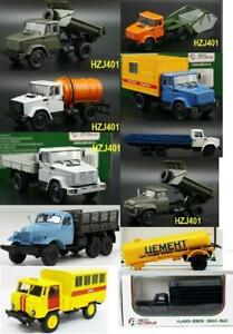 1/43 SSM/ABTO ZIL 130 164 KRAZ ARMY DUMP Tanker ZIS-157K GAZ 66 (BOX POOR)