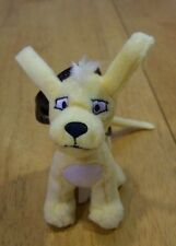 "Neopets Yellow Gelert Keychain 4"" Plush Stuffed Animal"