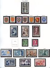 STAMP / TIMBRE DE FRANCE OBLITERE LOT ANNEE 1954/55 / BLASON CELEBRITE / DIVERS