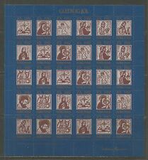 Faroe Is 1982 Christmas Seals complete sheetlet--Attractive Art Topical MNH