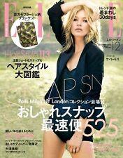 ELLE JAPAN magazine December 2012,Kate Moss,Madonna,Andrea Riseborough