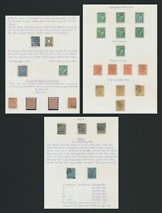 URUGUAY STAMPS 1877 NUMERALS STUDY INC WELKER GERMANY STYLE ESSAYS & PROOFS