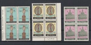 Portugal - Portuguese India Nice Complete Set in Blocks of 4 MNH