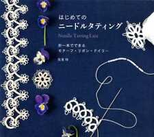 Needle Tatting Lace Book  - Japanese Craft Book