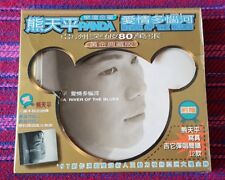 Panda Xiong ( 熊天平 ) ~ 愛情多惱河 ( Gold Disc ) ( Taiwan Press ) Cd