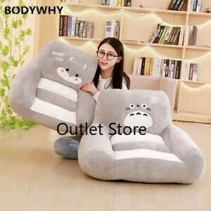 Lazy Sofa Room Small Sofa Cute Girl Living Room Tatami Plush Children Cartoon