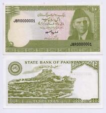 Pakistan Fancy Number - 10 Rupee - Serial 0000001 -  Ishrat Hussain - 2004 issue