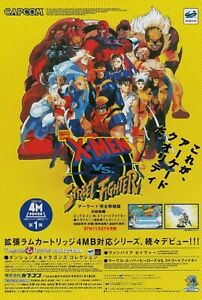 "X-Men vs Street Fighter Capcom Japanese Arcade Poster Print 13"" x 19"" Ships FAST"
