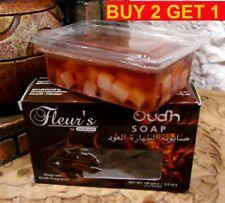 Hemani Natural Soap with Oudh Fragrance For skin bathing صابون الطهارة والعود
