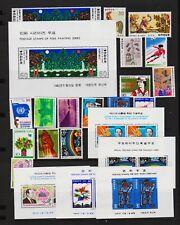 Korea - 18 stamps + 6 souvenir sheets, MNH, cat. $ 27.05