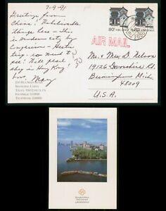 Mayfairstamps China 1991 PRC Shanghai hilton Hotel Postcard wwm94787