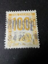 FRANCE 1944 COLIS POSTAUX, timbre n° 23, oblitéré, VF used STAMP, TRAIN
