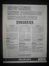 SUZUKI SV650X / UX Set Up Manual SV 650 X UX Set-Up 99505-01249-011 Motorcycle