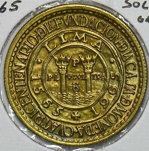 Peru 1965 Sol 196567 combine shipping