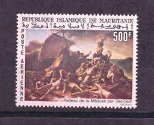mauritania 1966 paitings,set MNH Sc C 58              l72