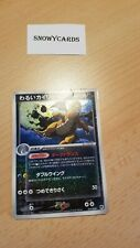 Japanese Error - Dragonite -Heavy Play - 014/020 - Holo Bleed - Pokemon - Rocket