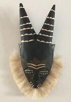 Vintage Folk Art Hand Carved Wood Antelope Mask, Africa, Wall Hanging, Hunting