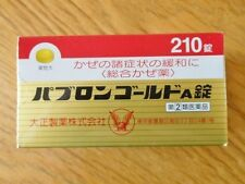 【Pabron Gold A】Taishoseiyaku●●●Cold medicine famous in Japan●●●bottle=210tablets
