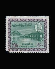 VINTAGE: ARABIA 1966-76 UNU,BH SCT # 421 $ 500 LT # VSASARAB1966H-Q