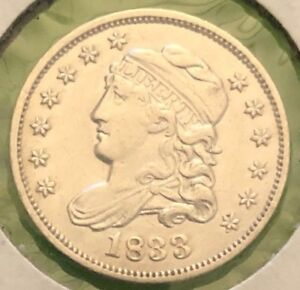 1833 Capped Bust Half Dime, BU