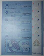 (PL) RM 1 ZC XXX7716 UNC 5 PCS LAST 4 DIGITS SAME NUMBER (1 & 2 ZERO) LOW FANCY