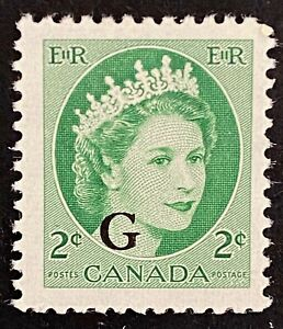 "Canadian Stamp, Scott O41 2c QE ll ""Wilding"" Portrait Overprinted G VF M/LH"