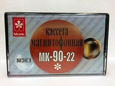 МАЯК МК-90-22 (MAYAK MK-90-22) RARE BLANK AUDIO CASSETTE TAPE NEW USSR MADE