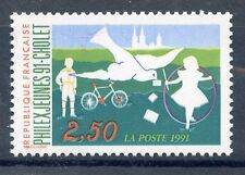 STAMP / TIMBRE FRANCE NEUF N° 2690 ** PHILEXJEUNES 91 CHOLET