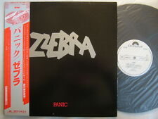 PROMO WHITE LABEL / ZZEBRA PANIC / WITH OBI