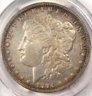 1894 Morgan Silver Dollar $1 - PCGS XF Details (EF) - Rare Key Date 1894-P!