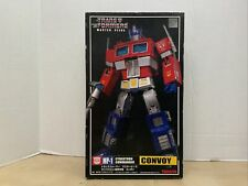 Transformers Takara Masterpiece MP-1 Cybertron Commander Convoy Action Figure