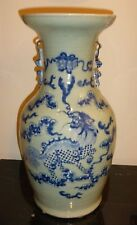 Antique Chinese Celadon Glazed Vase With Relief Blue Dragon And Decoration