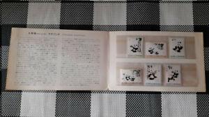 China Stamp 1973 N57-62 Giant Panda,  booklet ,  MNH