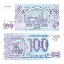 Russia 100 Rubles 1993 P-254 Banknotes UNC