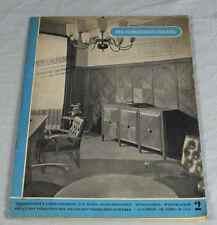Buch Schreinerhandwerk - Illustr. Fachzeitschrift m. Beilagen - Nr.2 / 1954 /248