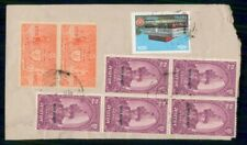 Mayfairstamps Nepal 1980s Multifranked Cover wwg4185