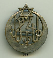 Insigne tirailleurs tunisie ns , 24 RTT.