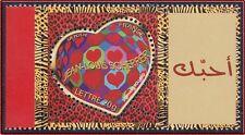 2006 FRANCE N°3861A** PERSONNALISE coeur Scherrer,  LOGO Je t'aime en Arabe