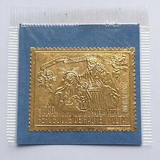 Republic of the Upper Volta 1970 Haute - Volta MNH** Gold Stamp Air Mail - NOËL