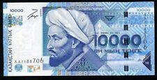 KAZAKHSTAN BANKNOTE.10000 TENGE 2003 SNOW BARS PICK # 25 Leoprad Al-Farabi UNC