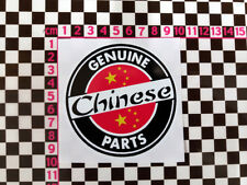 Genuine Chinese Parts Sticker - Oldtimer Old Skool Hotrod British Classic Car