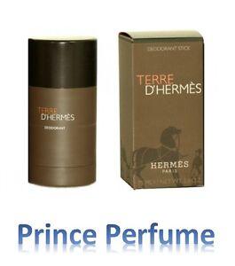 TERRE D'HERMES DEODORANT STICK - 75 ml