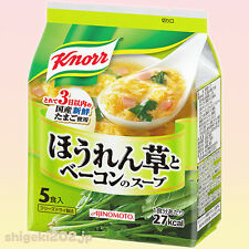 Japan Knorr Instant Soup Spinach and Bacon 5 Servings Ajinomoto Japanese Food