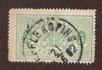 Sweden 1874 Official 5 Öre ... perf 14 !! ... Mi.3A ... CV $50