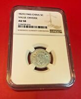 YR 29, 1940 China 5 Cents, Value, Obverse, NGC AU 58