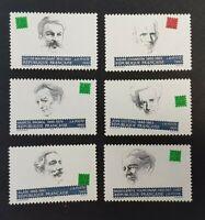 FRANCE série 1993 - N° 2799/2804   - ECRIVAINS - NEUF**