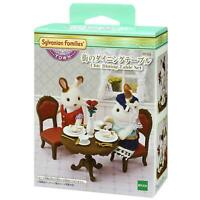 Sylvanian Families Chic Dining Table Set TF-05 Town Series From Japan