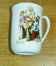 Normal Rockwell The Toymaker Cup 1982 Collectible
